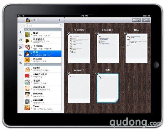 ipadqq��.d9�#�.b9b!�.�_苹果牵手腾讯 ipadqq4月3日全球同步上线