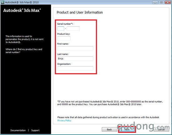 max 2010安装步骤图解教程