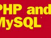 PHP常用MySql操作