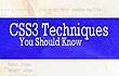 你应该知道的几个CSS3技巧
