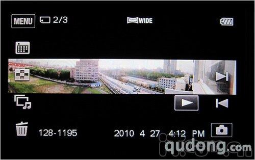 一扫天地宽 索尼全景扫描功能全体验