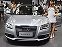 Audi A3亮相2010年西安国际汽车工业展览会
