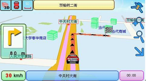 中国电子G6