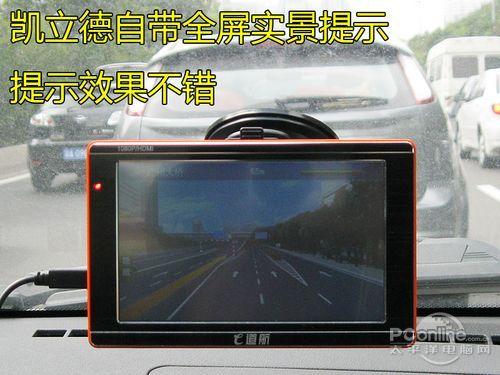 e道航K800TV实际路测