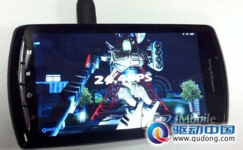索尼爱立信Z1基准测试得分曝光 明年三月上市