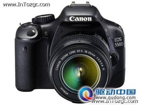 八大改进 佳能550D到货价格仅售4700元!