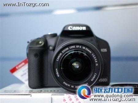 我的相机我做主 佳能450D大套特价处理