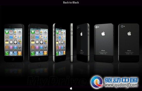苹果手机4s拆卸步骤图解