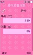 尽显唯美爱上TOOKY京崎 E661的N理由