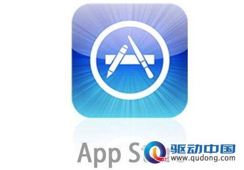 苹果app开发入门