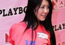 韩国顶级足球美女火辣POSE