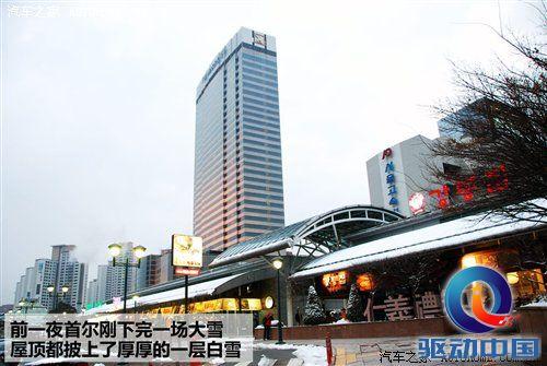 2010年游记:首尔塔-明洞韩国首尔游记(10)