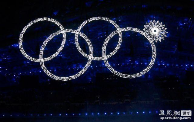 在开幕式现场的夜空中,四朵巨大的雪绒花渐渐变形,演化成四个圆环,另外最右边的一朵雪绒花却没有盛开,未能给人们呈现出传统的奥运五环标志,这明显是一个小小的技术失误。因为按照原来的设计应该是五朵雪绒花盛开,代表五环奥运。