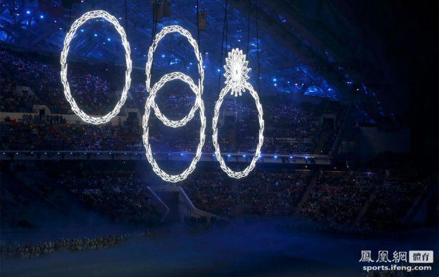 奥运五环变四环。