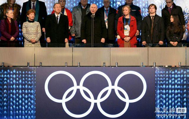 普京宣布索契冬奥会开幕。