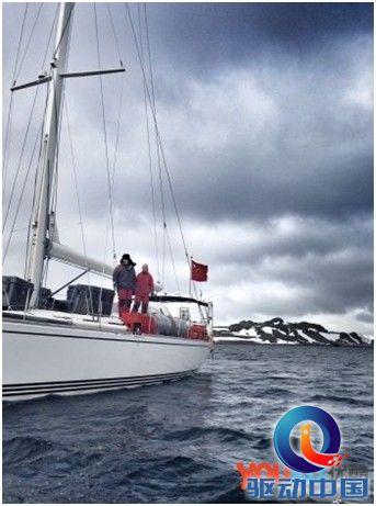 船拒载中国人_中国人第一场南极婚礼 邱启明主持优酷《侣行》独家直播