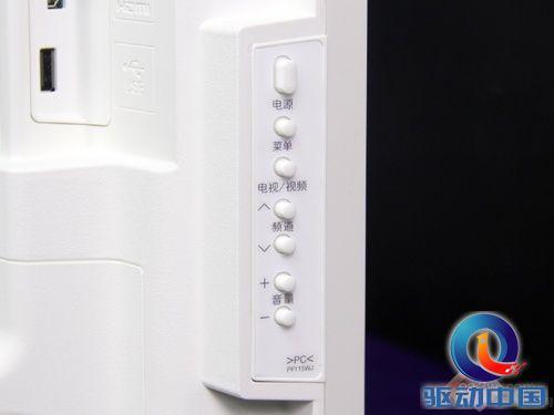 日本原装液晶屏夏普LCD-40DS10A首测建筑系统配电图纸图片