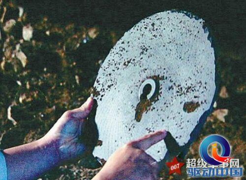 真的存在 盘点中国真实发生的UFO事件