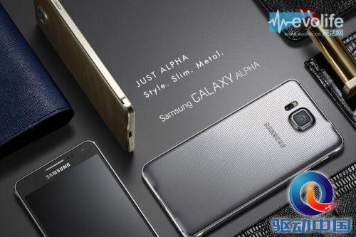 代表Galaxy设计新标准?Galaxy Alpha用金属边框怎么还有塑料味