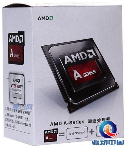 游戏性能超入门独显 A4-6300盒装不足300元
