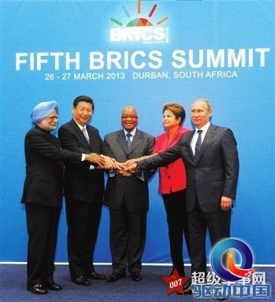 金砖国家会议