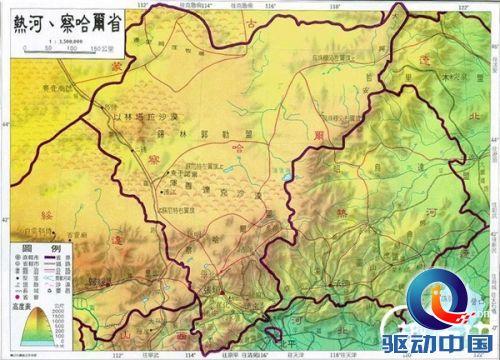 怀仁城市街道地图