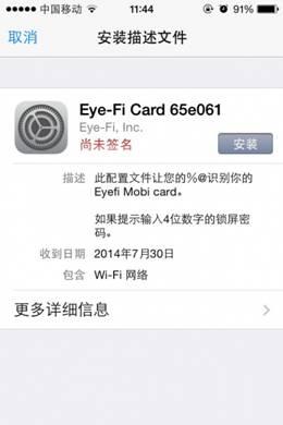 说明: http://upload.qudong.com/2014/0924/1411528115955.jpg