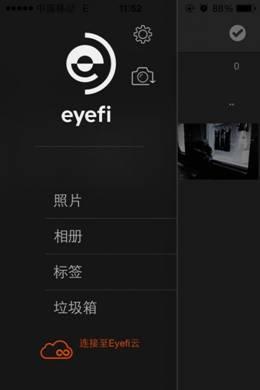 说明: http://upload.qudong.com/2014/0924/1411528115258.jpg