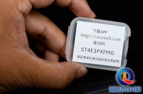 说明: http://upload.qudong.com/2014/0924/1411528115361.jpg