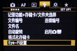 说明: http://upload.qudong.com/2014/0924/1411528115222.jpg