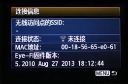 说明: http://upload.qudong.com/2014/0924/1411528115932.jpg