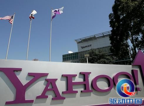 Yahoo-to-lay-off-2000-employees-K818JEUO-x-large