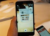 视频: 华硕Zenfone 2手机  上手视频评测