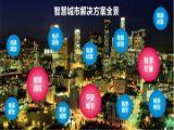互联网+城市服务启动  查询缴费挂号手机全搞定
