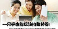 向大屏幕手机宣战!四款主流输入法单手操控体验对比