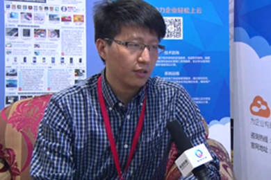 企业访谈:专访上海驻云公司CTO肖凯