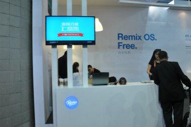 技德科技携手京东亮相CES Asia ,RemixOS系统是亮点