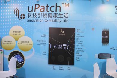 智能穿戴型药物传导仪uPatch 可戒烟戒毒治疗慢性病