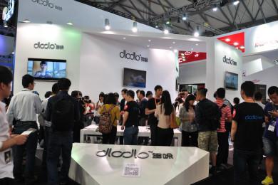 首届亚洲CES展在上海举行 看看家电产品都有哪些