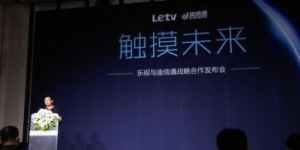 LePar of Letv Help D-phone Forge Internet + New Ecology