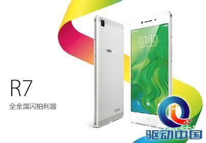 R7热销 推动OPPO手机品牌关注度持续走高