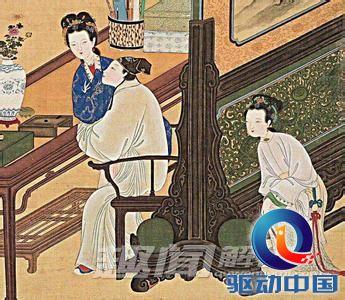 揭秘:古代女子如何巧应对上级骚扰?