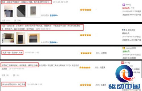 华为AP006超薄移动电源高品质获赞 京东好评率高达97%
