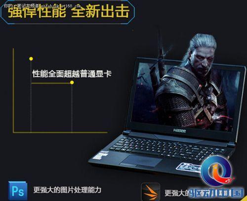 全新skylake平台 战神Z6-D1火爆预定