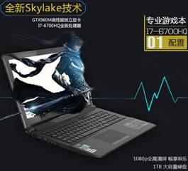 说明: D:\Personal Files\liukj\桌面\11.5神舟笔记本行情稿:双11全新skylake平台天猫预售 战神Z6-D1送499键鼠\5.jpg