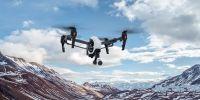 大疆无人机首家实体零售店即将在深圳开业