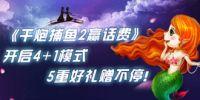 第七届CGDA评选启动:《我爱斗地主》等参赛