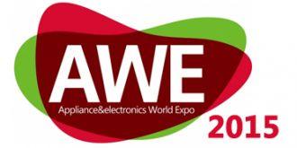 AWE2015中国家电博览会