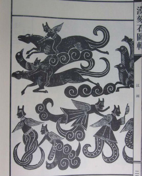 重组入侵事件 这些外星飞船抵达中国时,中国历法还没诞生,因此只能大概推断外星人入侵的时间。部分亚洲的学者认为,中国的历法起源于西元前14世纪。但有另一种说法称中国历法诞生于西元前2637年,由黄帝所创。 后一种说法得到官方的认同,即中国农历起源于西元前27世纪,西方的2012年,即中国的4710年。 于是,我们可以推断,外星人的入侵、奴役,还有之后的那场战争,是发生在西元前30世纪。 记载战争的石碟。 那段时期发生的事情,没法用甲骨文来记录,但是学者在一块有3000年历史的石刻上发现,外星侵略者可能仍然没