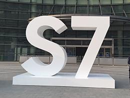 三星Galaxy S7/Galaxy S7 edge发布会盛况高清图集